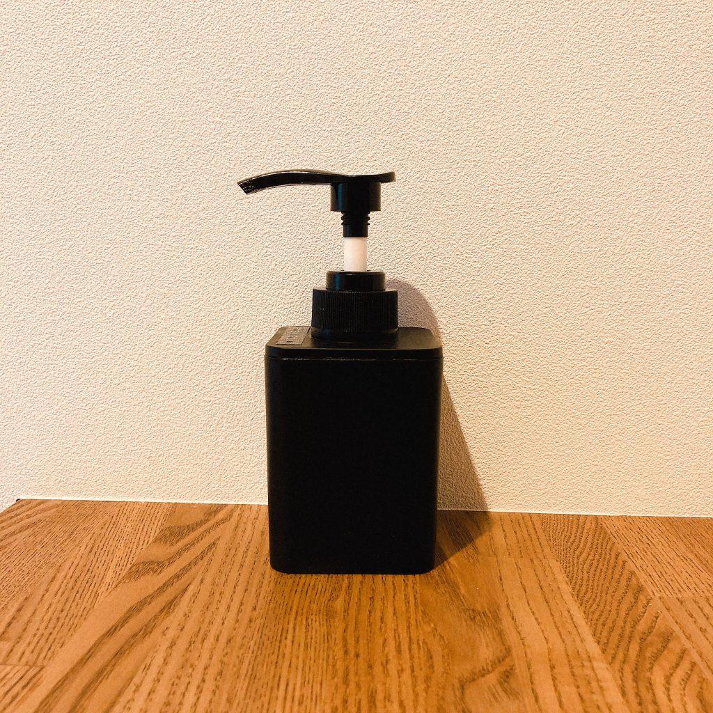 refill-bottle-black-300