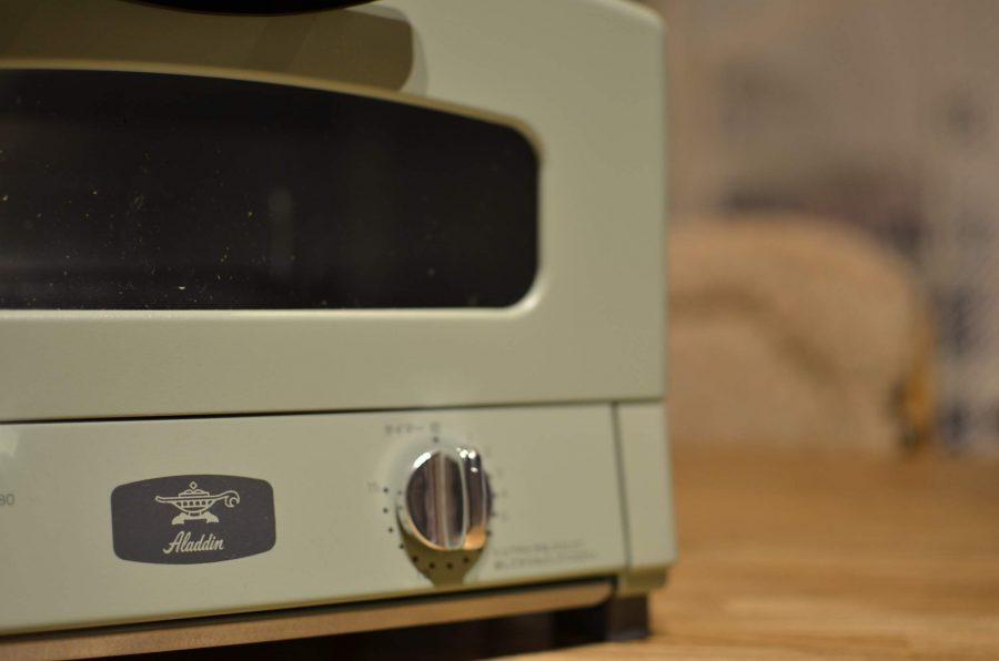 araddin-toaster